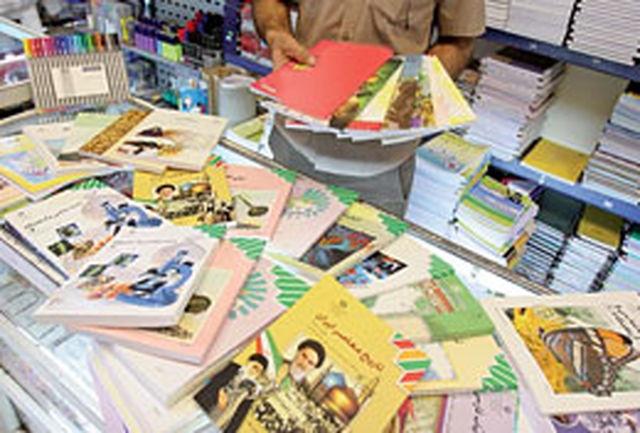 22 میلیون جلد كتاب درسی طی دو ماه اخیر منتشر شده است