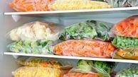 این مواد غذایی را بعد از 40 سالگی مصرف کنید