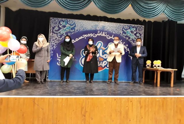 اختتامیه جشنواره ملی نقاشی کمانک نشانی برگزار شد