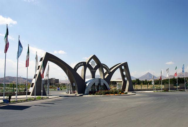 تعطیلی دانشگاه ارومیه از اول آذرماه