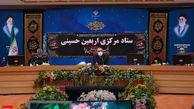 ایرانیها به دعوت عشایر عراق به سمت مرزها رفتند/ دولت عراق به هیچ عنوان مرزها را باز نمیکند