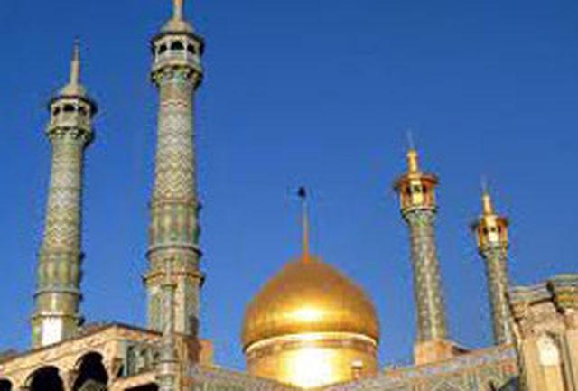 شهرداری مستقل حرم مطهر حضرت معصومه(س) تأسیس میشود