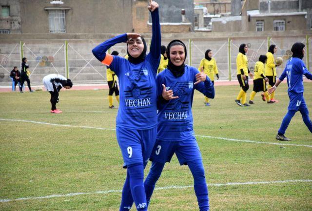 برگزاری لیگ دسته اول فوتبال بانوان کشور در تربت حیدریه