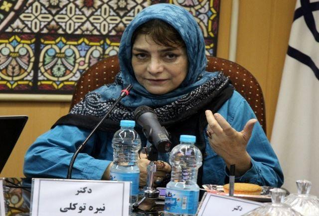 بیشترین آزارجنسی به خانمها در محیط کار وارد میشود/ جنبش «Me too» باید در ایران ادامه پیدا کند/ صرف اینکه ادعاها قابل اثبات نیست نباید روایت قربانیان را در نطفه خفه کرد