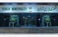 فهرست ائتلاف کارکنان شهرداری تهران (ستاد بهشت) منتشر شد