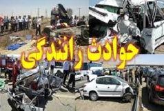 ۱۰ مجروح در سه سانحه رانندگی