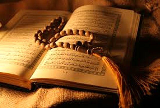 مسابقات قرآن طلاب جهان اسلام ظرفیت مناسبی برای تقریب است
