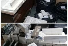 کشف 38 هزار نخ سیگار قاچاق در آستارا