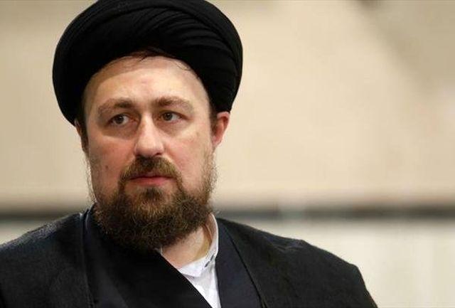 حجتالاسلام کمساری سرپرست موسسه امام خمینی شد