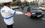 حذف قبض جریمه کاغذی برای تخلفات رانندگی