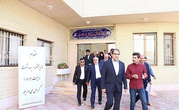 4 قلم دارو با حضور وزیر بهداشت در کرج رونمایی شد