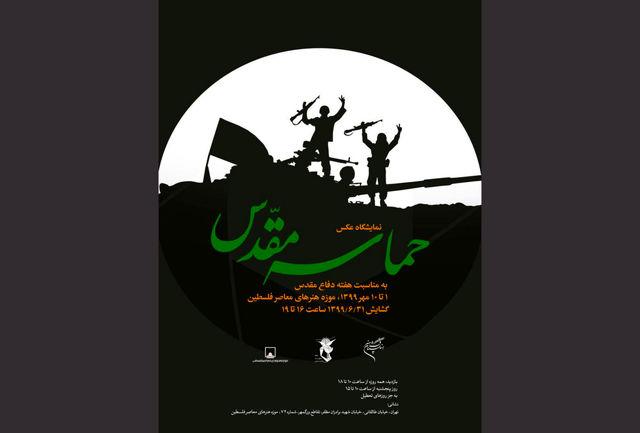 خاطرات خلبانان ایرانی از «نبردهای فانتوم»