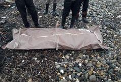 کشف جسد جوان 27 ساله در ساحل کلاچای