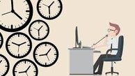 ساعت کاری در این استان مهم تغییر کرد