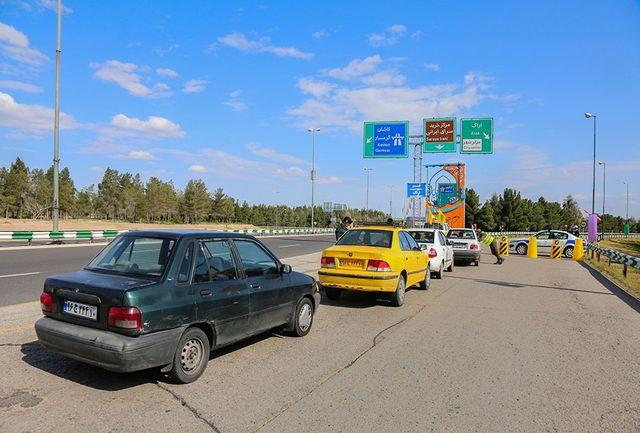 انتقال محل استقرار گیتهای کنترل خودروهای خروجی از تهران+ فیلم