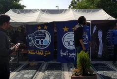 بانوی هوادار پرسپولیس در مراسم سالگرد ناصر حجازی+عکس
