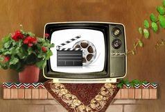 سینمایی های جذاب آخر هفته سیما در قاب جعبه جادویی