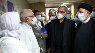 بازدید رئیس جمهور از بخش کرونایی بیمارستان اهواز/ دستور ویژه رئیسی به وزیر کشور