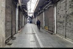 تهران و محدودیتهای کرونایی آن در هفته پیش رو/ تعطیلی کدام مشاغل به پایان میرسد؟