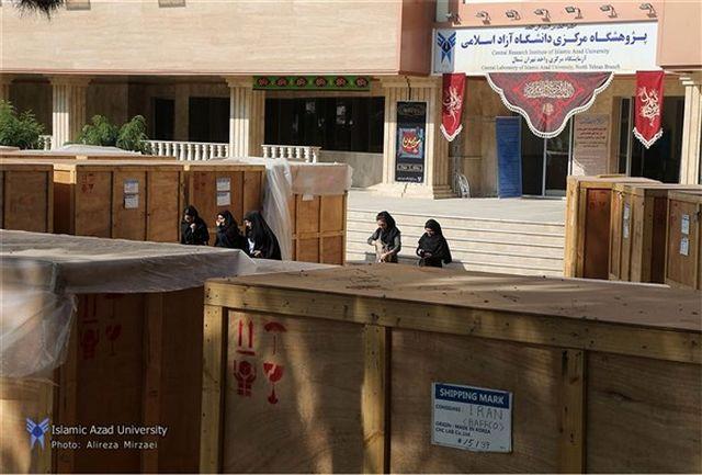 راهاندازی و تجهیز بزرگترین آزمایشگاه ملی غرب آسیا در دانشگاه آزاد اسلامی تهران شمال