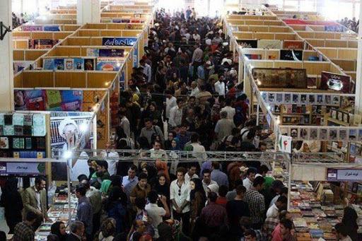 با برگزاری نمایشگاه آنلاین کتاب مخالفم / در اولین فرصت نمایشگاه کتاب برگزار شود