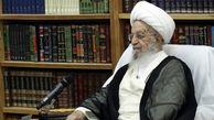 استقبال آیت الله مکارم شیرازی از ایده رئیس رسانه ملی برای تولید آثاری درباره قیامت