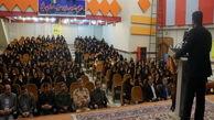 آئین افتتاحیه چهل و پنجمین جشنواره فیلم رشد در گرمی برگزار شد
