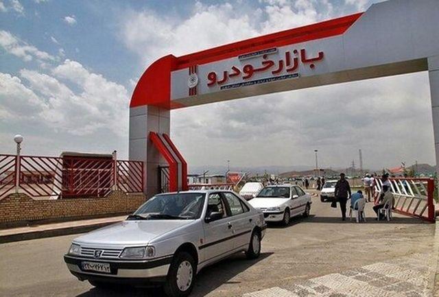 قیمت خودرو امروز 20 خرداد / پژو پارس به 232 میلیون تومان رسید