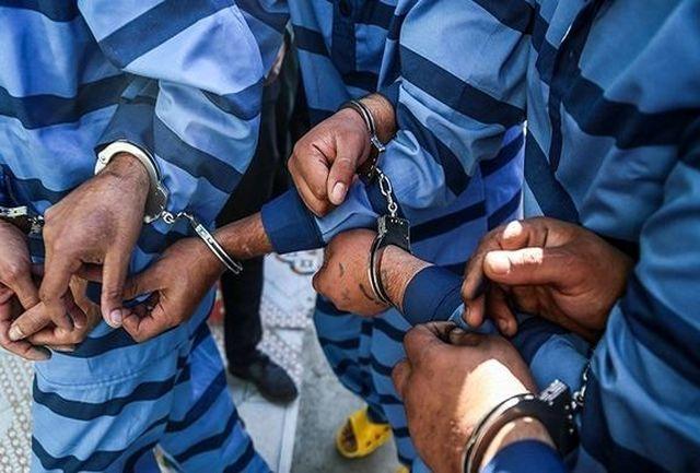 دستگیری باند هفت نفره سارقان در بیرجند