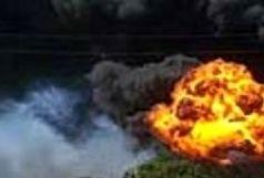 انفجاری مهیب با 5 کشته