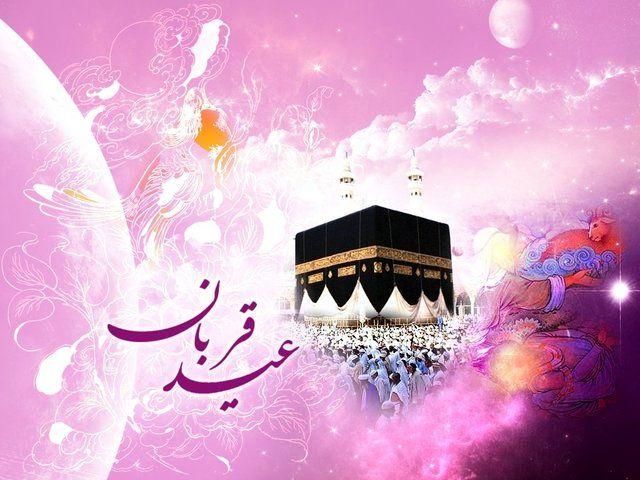 دعای عرفه و نماز عید قربان در اردبیل برگزار نمیشود
