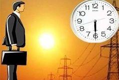 تعطیلی اداری یک روزه 14 شهرستان خوزستان به دلیل گرمای هوا+اسامی شهرستان ها