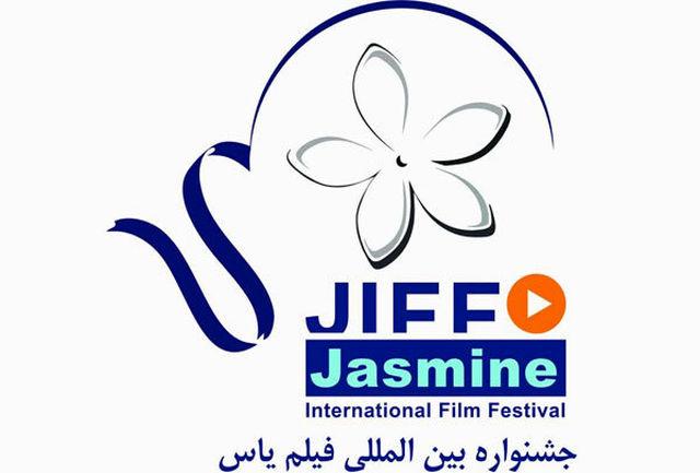 افتتاحیه فیلم یاس با قدردانی از ۴چهره سینمایی آغاز شد/ تقدیر از ۲ خانواده شهید