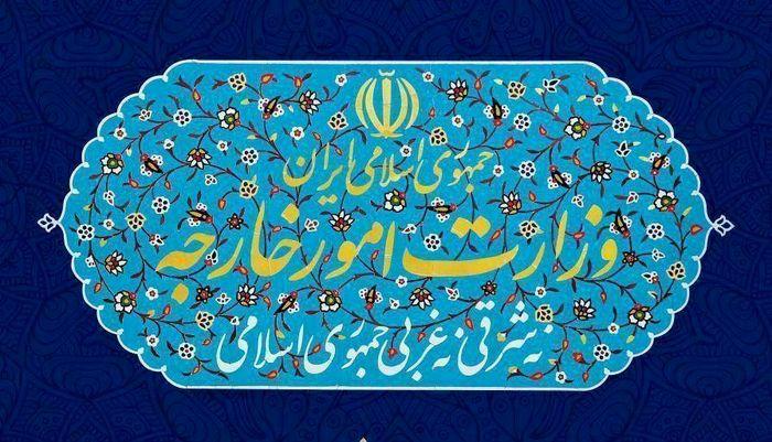 حمایت وزارت خارجه از ایده گوترش درباره افغانستان
