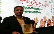 جوان لرستانی نخبه برتر سازمان جوانان هلال احمر کشور