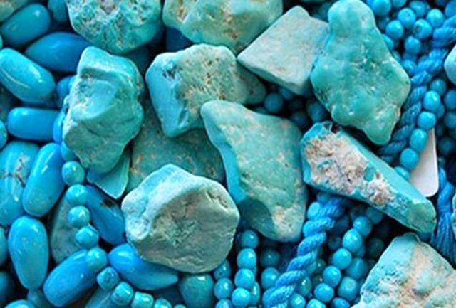 کشف 2 تن سنگ معدنی فیروزه