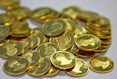 قیمت سکه و طلا امروز 6 آذر 99 / سکه وارد کانال ۱۰ میلیونی شد