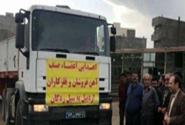 ارسال کمکهای اتحادیه آهنفروشان اردبیل به مناطق سیلزده