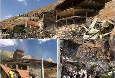 تخریب ویلای ۱۲ میلیاردی در فیروزکوه