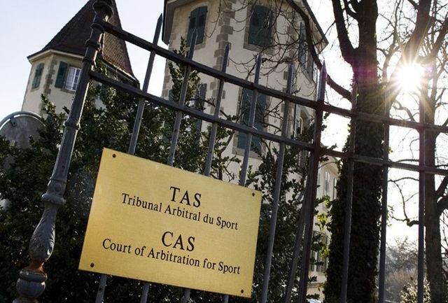 خبر مهم و رسمی دادگاه عالی ورزش درباره پرونده سوپرجام +عکس