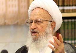 ابراز نگرانی آیت الله مکارم شیرازی از وضعیت حجاب در جامعه
