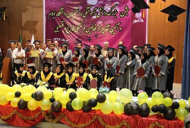 جشن فارغالتحصیلی 400 دانشجوی دانشگاه ایلام برگزار شد