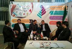 شهرک های صنعتی قم ظرفیت و بسترهای پذیرش فعالان حوزه IT استان را دارد