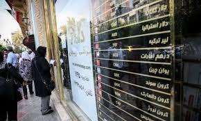 توافق کانون صرافان با بانک مرکزی برای ثبات بازار ارز