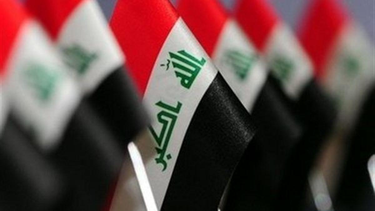 عراق در پرونده آب با کشورهای همجوار به توافق برسد