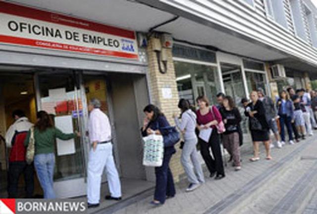 نرخ بیکاری در اسپانیا 21.52 درصد اعلام شد