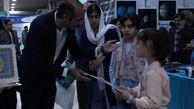 برترین های چهارمین جشنواره کشوری رویای کهکشانی من در تبریز معرفی شدند