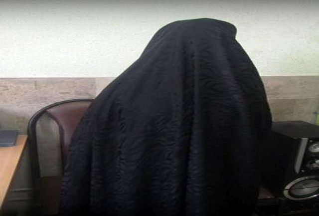 کلاهبرداری 12 میلیاردی به بهانه وام/کلاهبردار زن پس از متواری شدن بازداشت شد
