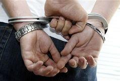 دستگیری سارق حسابهای بانکی سالمندان در طباخی