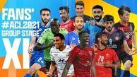 ایرانیها AFC را شگفتزده کردند